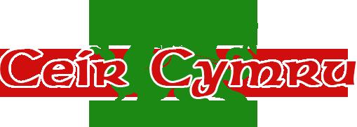 Ceir Cymru Used Cars